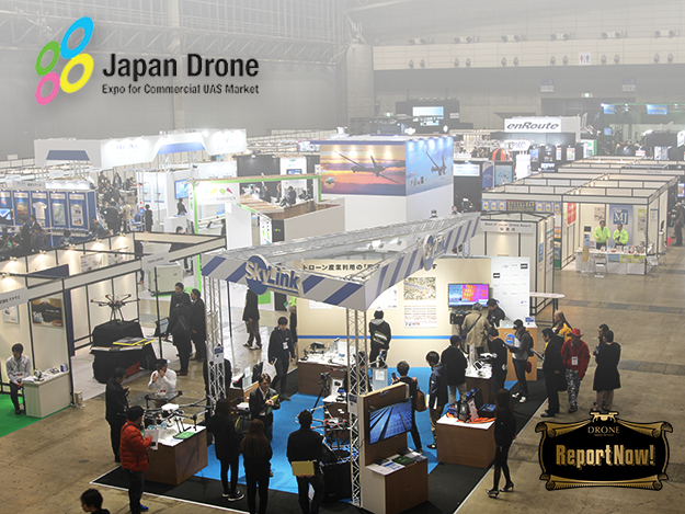 [Japan Drone 2017]次のステージに立つ日本のドローン産業が見える、日本最大級のドローン展示会開催