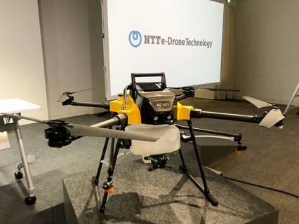 NTT e-Drone Technology